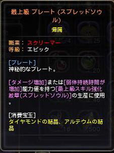 001_20121030034818.jpg