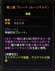 003_20121030034816.jpg
