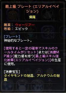 004_20121030034815.jpg