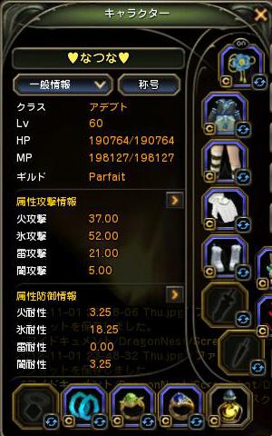 1_20121102000850.jpg