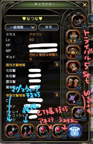 2_20120921035137.jpg