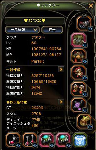 2_20121102000849.jpg