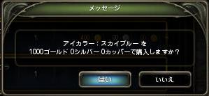 b002.jpg