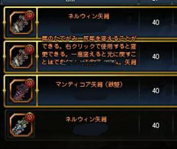 b2_20121022020745.jpg