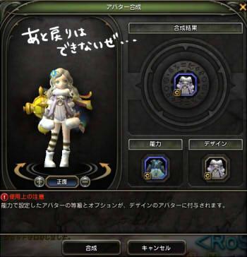 b2_20130220132220.jpg