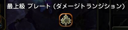 b3_20121029024947.jpg