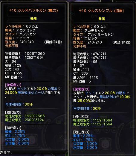 b4_20121029024946.jpg