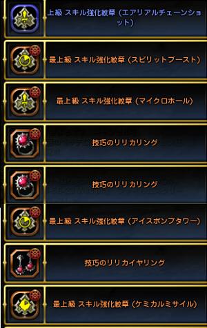 blog2_20130508151835.jpg
