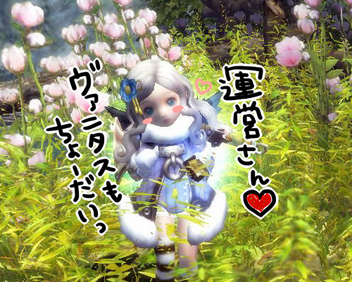 blog5_20130307012136.jpg