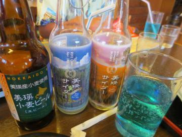 美瑛ビール