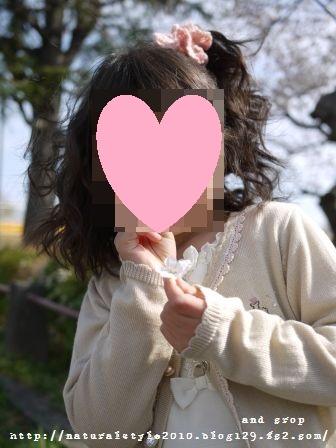 P1090339.jpg