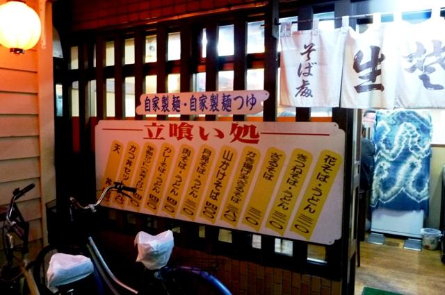 2012_05_25_2.jpg