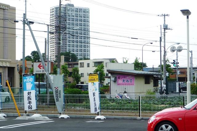 2012_0601_Dango.jpg