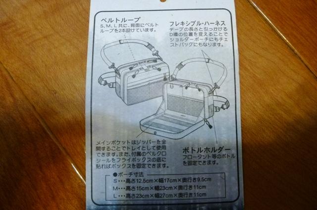 2012_0602_03.jpg