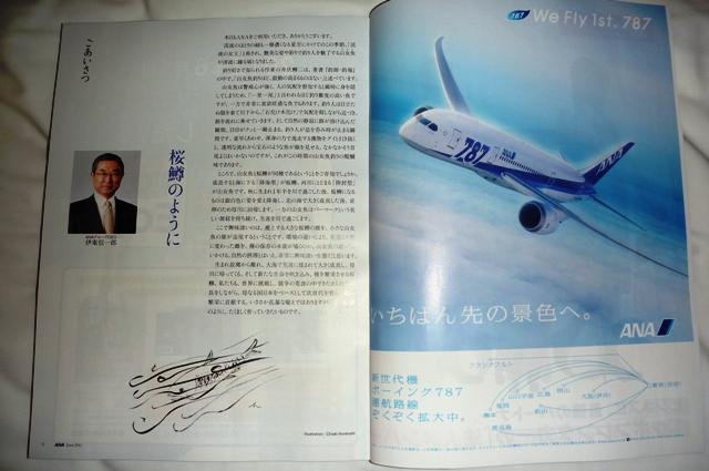 2012_0605_1.jpg