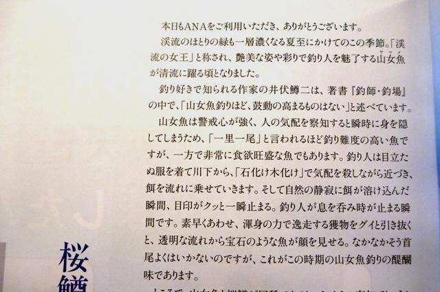 2012_0605_2.jpg