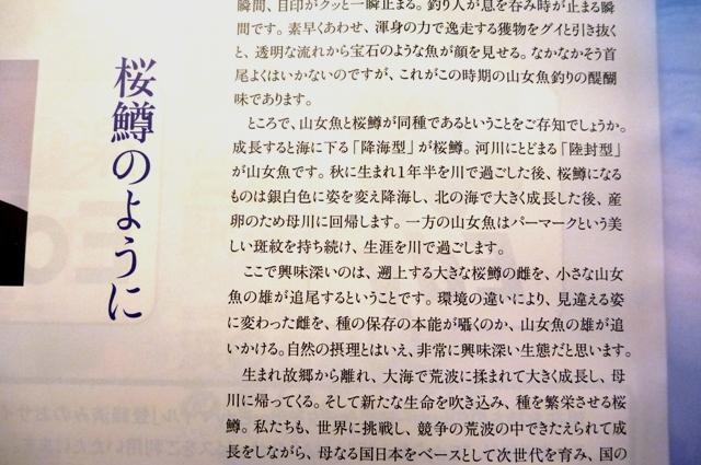 2012_0605_3.jpg