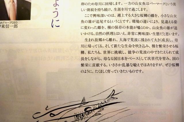 2012_0605_4.jpg