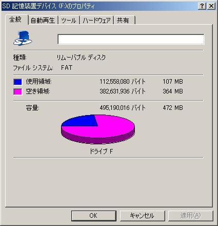 Error_1.jpg