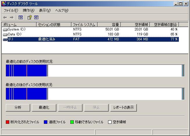 Error_2.jpg