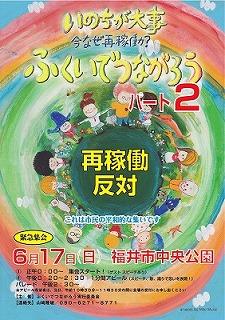 s-s-20120617.jpg