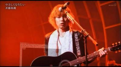20121231-【NHK紅白歌合戦】斉藤和義が反原発アピール「NUKE IS OVER」の文字が話題に