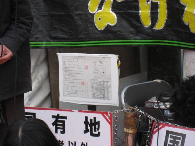 s-IMG_4914.jpg
