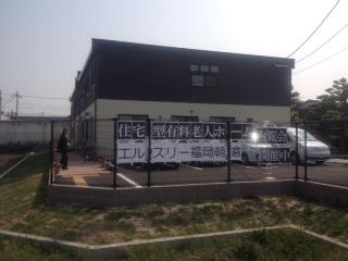 朝倉外観1