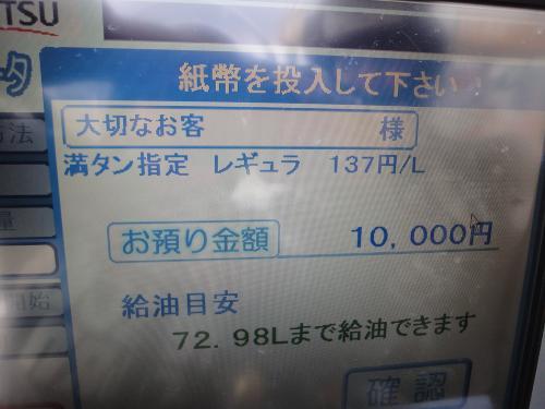 DSC02369_convert_20120722092537.jpg