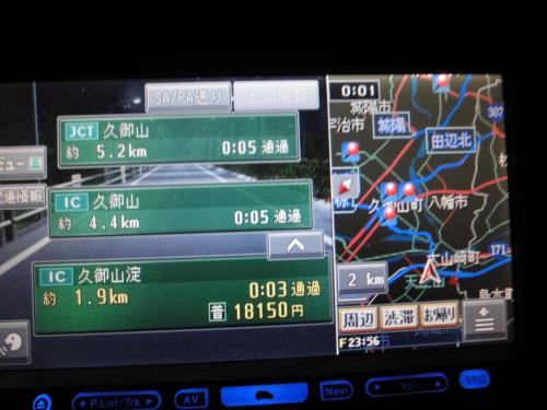 DSC03218_convert_20120918201058.jpg