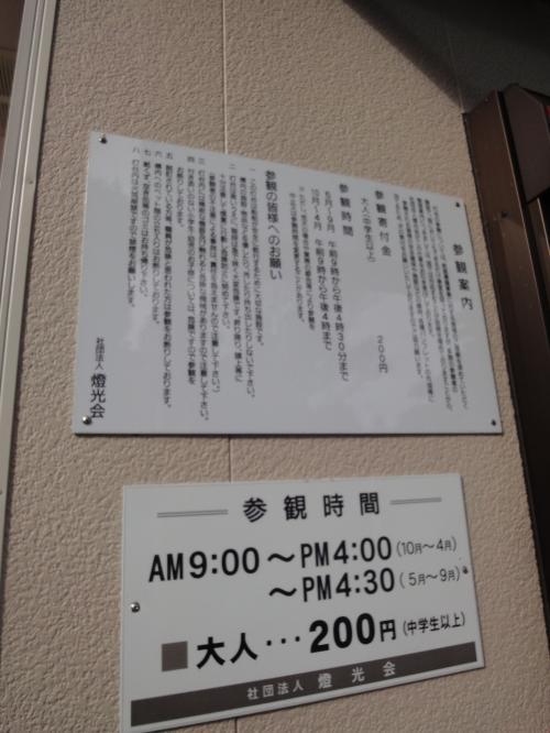 DSC04740_convert_20121202195220.jpg