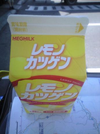 hokkaido-meshi-004.jpg