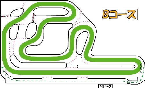 course-b1_20120430180805.jpg