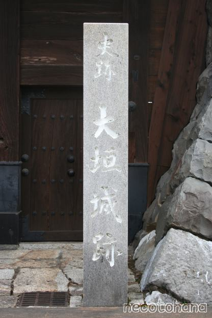 IMG_9884大垣城3
