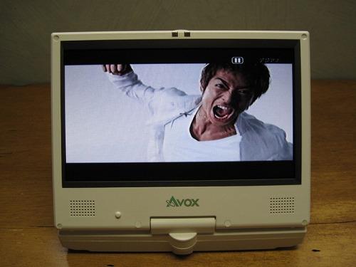 AVOX ADP-T801ADW