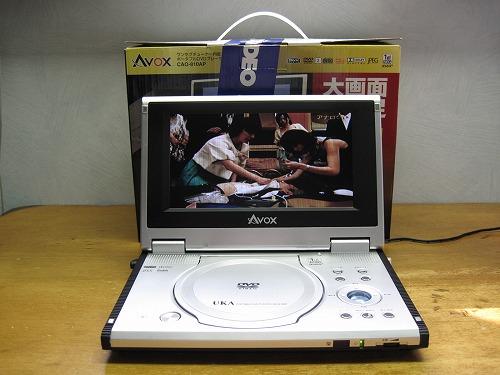 AVOX CAO-810AP