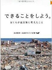book001a.jpg