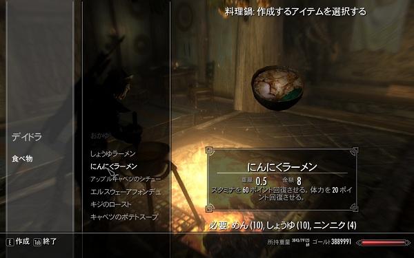 2013-05-27_00004.jpg