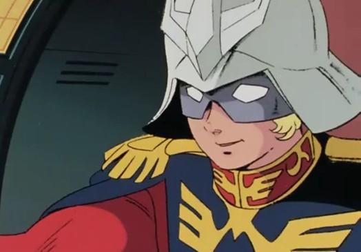 Gundam 0079 - 02