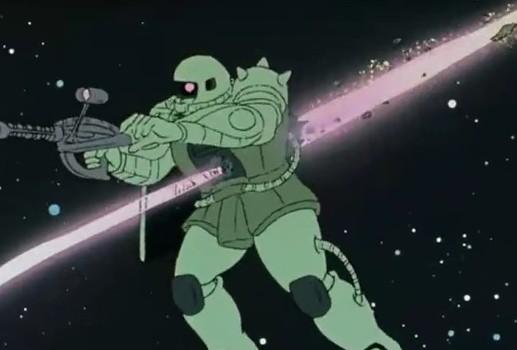 Gundam 0079 - 03