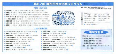 1-Scan-001_20121013164936.jpg