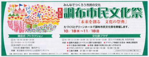 2-Scan_20121013164937.jpg
