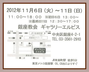 2-Scan_20121105185527.jpg