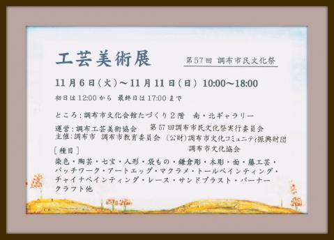 1-Scan-003 20/40 2012-10-13 18-58-37 751x1022