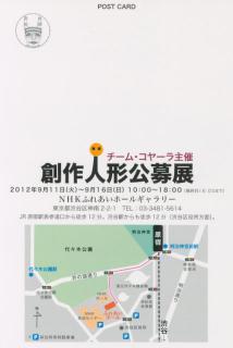 3-Scan-002.jpg