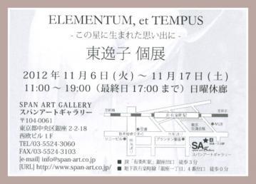 4-Scan-001_20121105185525.jpg
