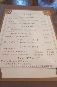 ウ0078 - コピー