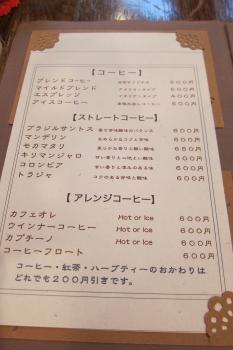 ウ0081 - コピー