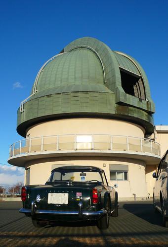 トラ&天文台