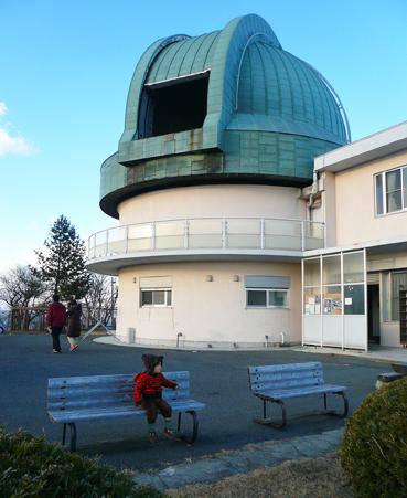 天文台&トン